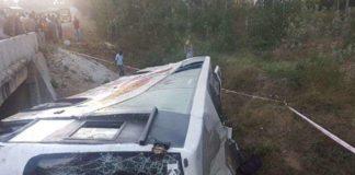 Bus Accident, Karnatak, Pune, State News