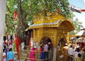 CHaintpurni Temple, Offering, New Year Fair, Local News