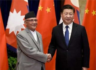 Nepal-CHina Connection, Internet Deal, India, International News