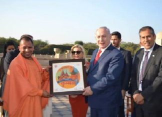 Israel Prime Minister Benjamin Netanyahu, CM Yogi, Kumbh Mela, Kumbh Mela Logo, Invitation to Netanyahu For Kumbh Mela