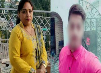 Yamuna Nagar, HAriyana News, Student Shot Principal, Crime News