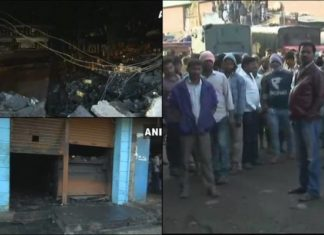 Kailash Bar & Restaurant, Fire in restaurant, local News, Bangluru News, City news, Khabrein 24