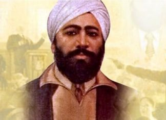 SHaheed Udham Singh, loan waiver, loan waiving list