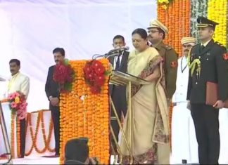 Anandiben Patel, MP Governor, Swearing in Cerempny