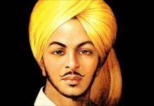 Bhagat Singh, Bhagat Singh Memorial Foundation, Bravery Award,