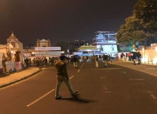 Explosive in Mahabodhi Temple, Bodhgaya, State News