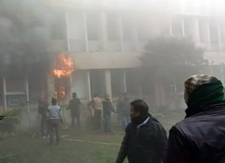 BRD Medical College, Pricipal Room,. Fire, Gorakhpur, Local News
