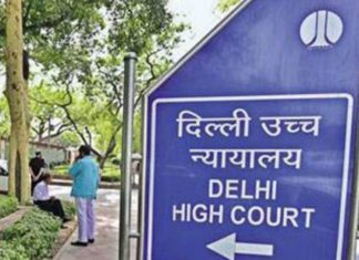 Delhi Highcourt, Reader, Vacany in Delhi Highcourt, Jobs, Government Job, Career News