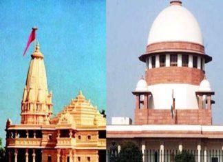 Ayodhya Ram Mandir, SC Hearing, Bofors, Aadhar