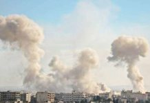 Syria, Eastern Ghotua, Chemical Attack, Army Attack, International News