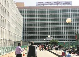 AIIMS-Recruitment-2018
