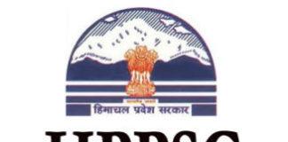 HPPSC-Recruitment-