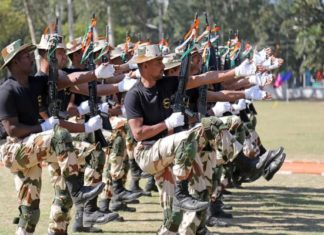 ITBP-Recruitment-