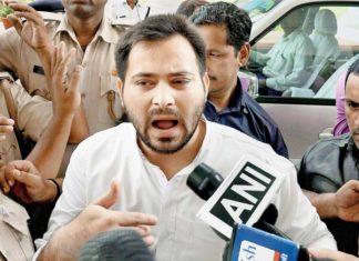 Bihar Bypoll Election, RJD, Bhabhua Seat, Congress