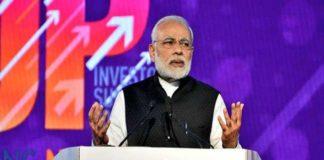 UP Investors Summit 2018, PM Modi, CM Yodi, Inaugural Speech, Up No.1