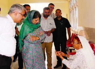 Chief Minister Mehbooba Mufti, GMC, Medical College, Jammu