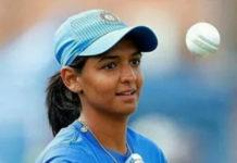 Indian Women Team,Indian Women Cricket Team,Women Team Announced,Triangular T-20 Series
