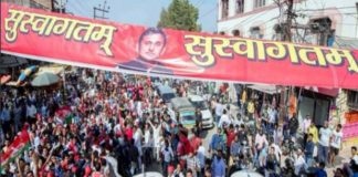Bypoll Elections, Tejashwi Yadav, Mamta Banerjee, Bhabhua Seat, Gorakhpur Phoolpur Bypoll, Jahanabad Seat, Arariya, BJP, RJD, SP
