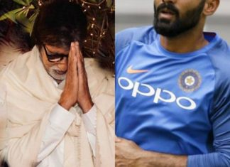 Amitabh Bachchan apologized cricketer dinesh kartik