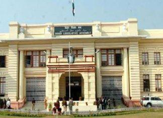 Bihar Vidhansabha, Education Loan, Shravan Kumar,