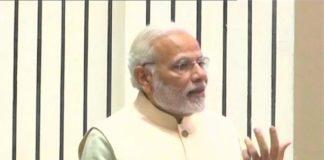 PM MOdi, Muslim, Indian Culture, PM Modi Speech