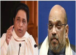 Lucknow, UP, Mayawati, BJP, Amit Shah, PM Modi