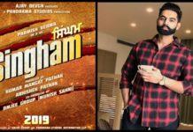 Bollywood Movie,Singham,Remake In Punjabi,Parmish Verma,Ajay Devgn,Rohit Shetty