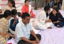 Arvind Kejriwal, Swati Maliwal, Fast, Pm Modi
