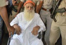 Asaram Verdict,Asaram,Rape Case, Rajasthan High Court, SC-ST Court