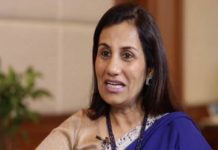 Videocon Loan Case, ICICI Bank, Chanda Kochhar
