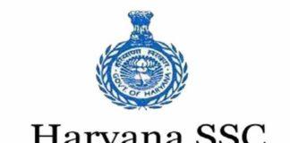 haryana-staff-selection-commission-logo