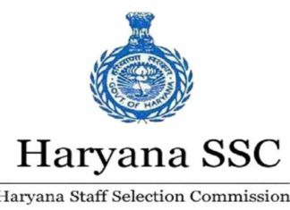 haryana-staff-selection-commission-logo