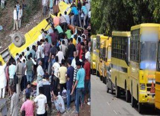 Shimla, Nurpur Accident, School Government, draft