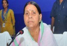 Rabri Devi, Nitish Kumar, Bihar CM, Security