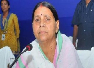 Rabri Devi, Nitish Kumar, Bihar CM, Security