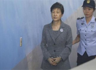 South Korea, Former President, Rape Case