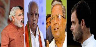 Karnataka elections, BJP, Siddaramaiah, Yeddyurappa
