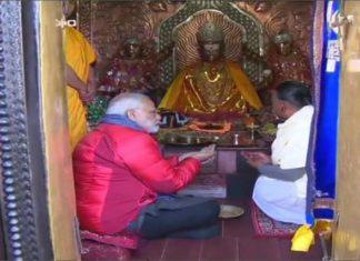 PM Narendra Modi, Nepal Tour, Muktinath Temple, Pashupatinath Temple