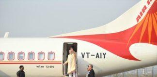 PM Modi In Nepal, KP Oli, Janakpur- AYodhya Bus Service, PM Modi