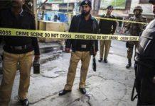 Peshawar,hotel,family,died