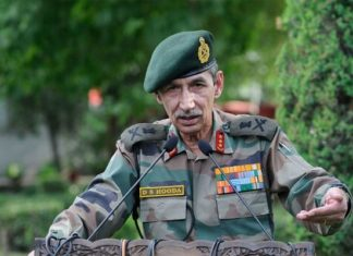 Surgical Strike, Army Commander, Lieutenant General, Retired DS Hooda, Modi Government, Congress