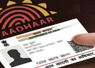 PAN, Aadhar Card, linking, CBDT, tax return