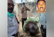 Illegal Seizure, Bhopal, Madhya Pradesh, Farmer, Bairasiya, Burnt the farmer