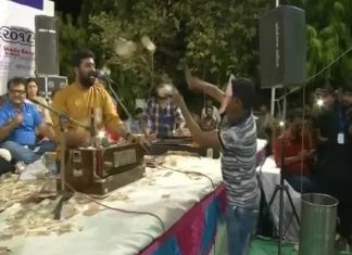 Gujarat, Brijraj Pathak, Video, Singer