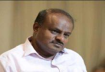 Karnataka, HD Kumaraswamy, BS Yeddyurappa, BJP ,PDP