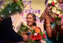 Madhya Pradesh, Governor Anandiben Patel, PM Narendra Modi, Jashodaben, Lok Sabha Election 2014