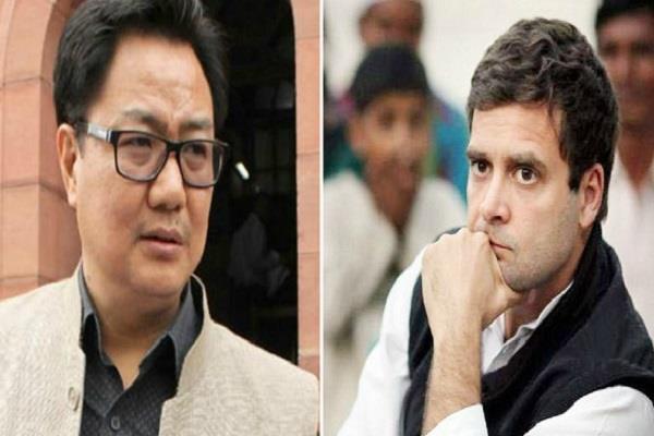 BJP-PDP alliance, jammu kashmir, rahul gandh,i kiren Rijiju, twitter, congress, Jawaharlal Nehru