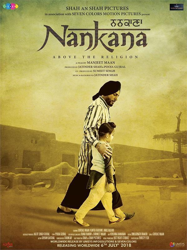 nankana,official trailer,release,pollywood