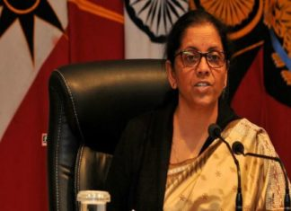 Ministry of Defense, Central Police Force, Uniform, Defense Minister, Nirmala Sitharaman Seventh Pay Commission