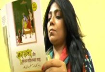 Kanpur, UP,Muslim woman, Ramayana, Urdu translate